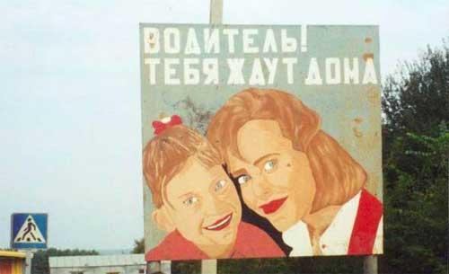 Смешная картинка - для водителей :)