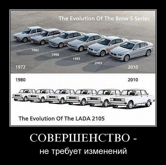 Демотиватор - отечественному автопрому посвящается