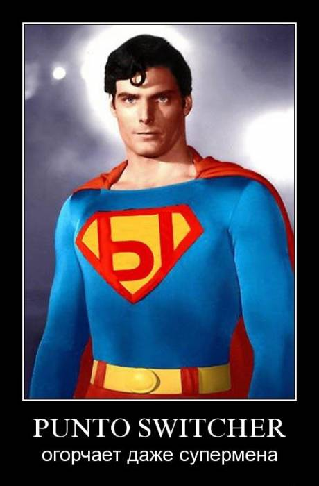 Демотиватор - Супермен и переключатель клавиатуры