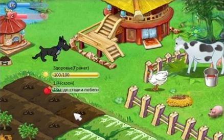 """Игра """"Счастливый фермер"""""""