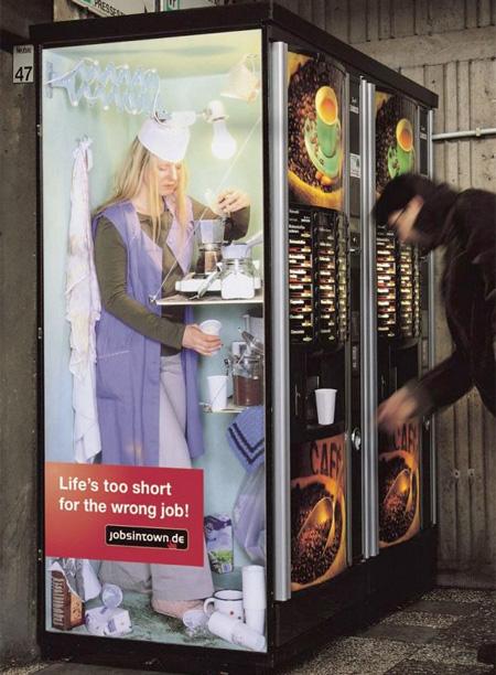 Жизнь слишком коротка для плохой работы - кофейный автомат