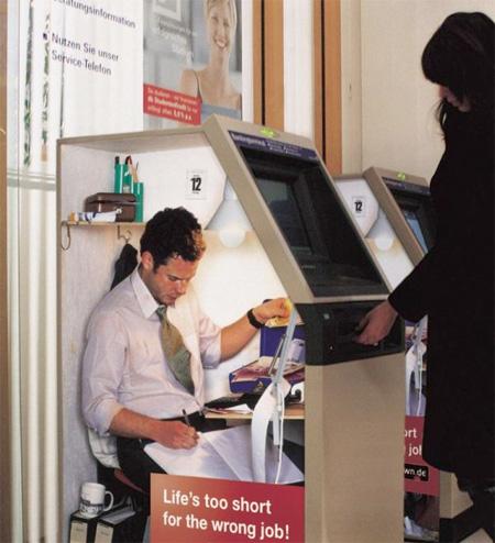 Жизнь слишком коротка для плохой работы - банкомат