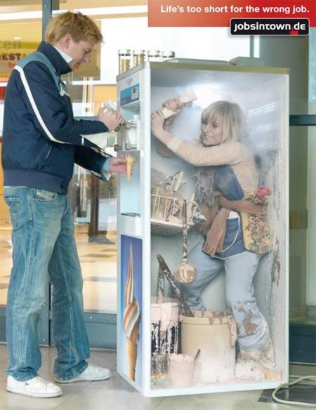 Жизнь слишком коротка для плохой работы - автомат с мороженым